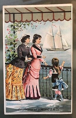 """Victorian Trade Card. Domestic S.M. Co., N.Y. The Light Running """"Domestic"""""""