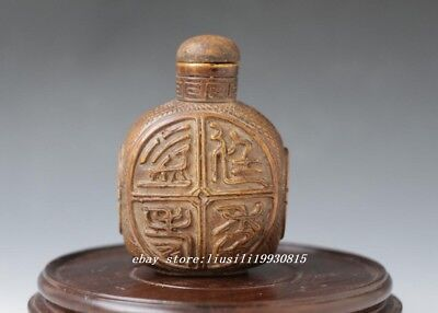 old chinese Collection exquisite Alabaster stone special map snuff bottle