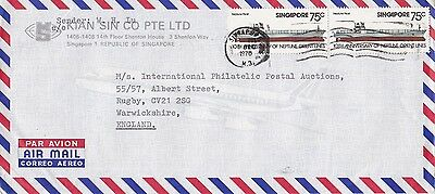 BD892) Singapore 1978 nice advertising Airmail cover to England
