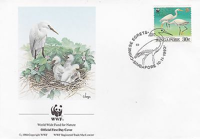BD906) Singapore 1993 WWF Multicolour cachet Unaddressed FDC
