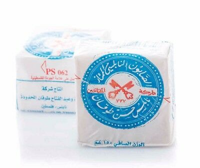 Traditional Pure Olive Oil Bar Soap Organic Bar Soap,NABLUS BAR SOAP
