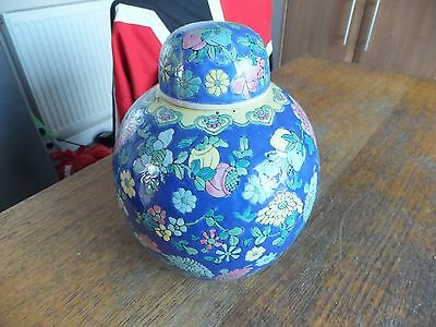 Early Chinese Ginger Jar