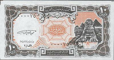 Egypt 10 Piastres  L. 1940  Series A/2 Uncirculated Banknote Low Serial # 000075
