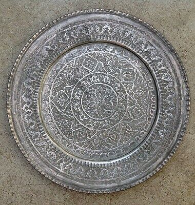 Antique Persian Copper Tray Middle Eastern Islamic