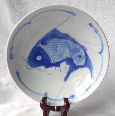 Chinese Blue And White Soup Bowl With A Carp