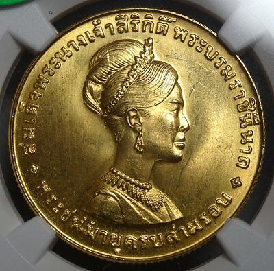 Thailand 600 Bhat, BE2511 (1958), Queen Sirikit's Birthday, NGC Gem MS-65, Gold