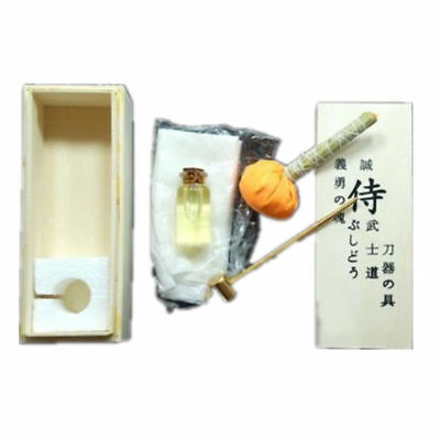 Japanese Samurai Katana Maintain Oil Removal Tool For Sword Cleaning Protective
