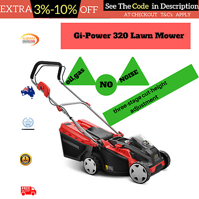 NEW Giantz 700w Powered Lawn Mower Quiet Lithium Electric Rechargeable Battery