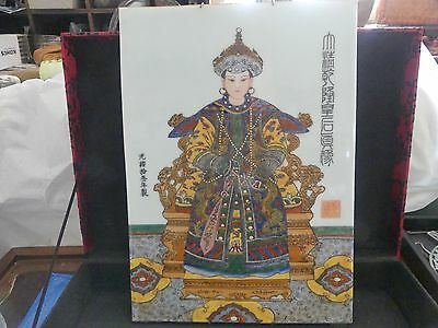 Extremely Fine Vintage Chinese Hand-Painted Ceramic Tile