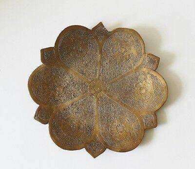Brass Hand Carved Middle East Islamic Persian Ornate Floral Small Plate