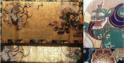 Japanese Brocade / Silk embroidery