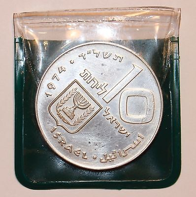 Israel 10 Lirot, 1974, Pidyon Haben proof silver coin