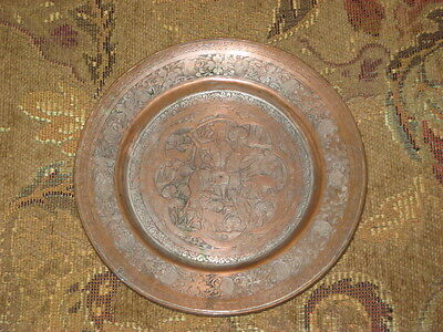 Signed Iran Persian Nickel plate with copper wash with Hunting Scene