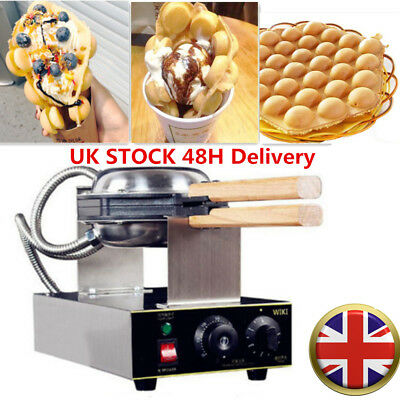 Stainless Steel Egg Waffle Maker Electric Egg Cake Oven QQ Egg Waffle Machine UK