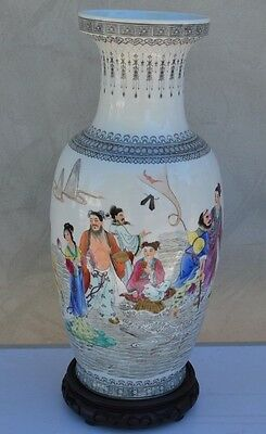 Chinese  Porcelain Vase Cultural Revolution period ? mid 20th Century , 46 cm