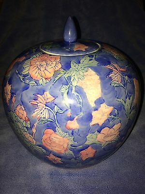 Chinese Decorative  Vase with Lid