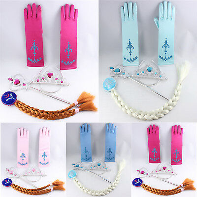 Girls Crown+Magic Wand+Gloves+Wig Frozen Elsa Anna Princess Dress Up Accessories