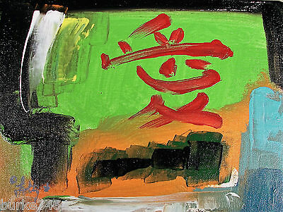 Modernist Modern ABSTRACT Contemporary Painting Wall ART Chinese LOVE IS FOLTZ