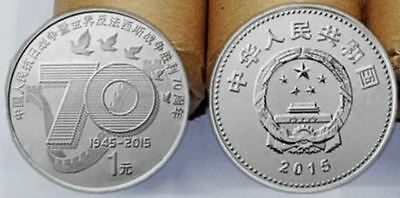 70th Anniversary WWII China Victory Over Japan  2015 1 Yuan Uncirculated Coin