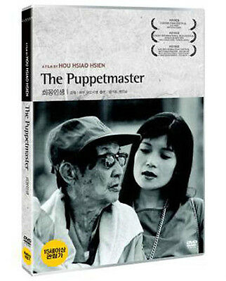 The Puppetmaster /  Hsiao-Hsien Hou (1993) - DVD new