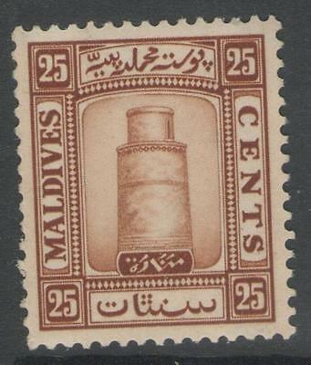 MALDIVE ISLANDS SG18B 1933 25c BROWN WMK SIDEWAYS MTD MINT