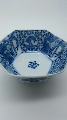 Beautiful Old Chinese Blue and White porcelain small bowl