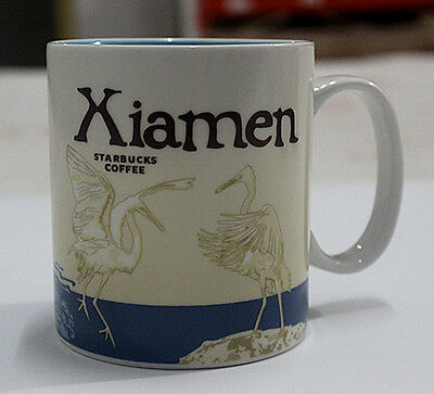 Free Starbucks Coffee Mugs Global Idol City Xiamen Collector Series 16oz