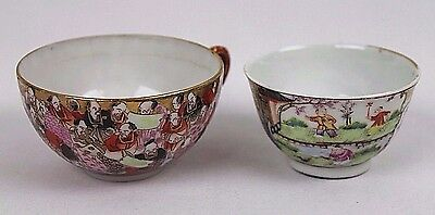 Mismatched Pair Vintage/Antique Richly Decorated Scenes Chinese Teacups