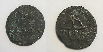Mexico 1813 2 Reales - Morelos SUD, date slightly off small planchet  - KM226.1