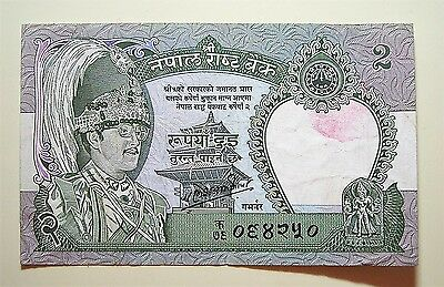Nepal 2 Rupees Bank Note...Good circulated used note
