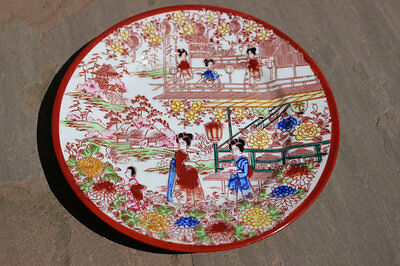 Set of Three Kutani Geisha Girl Porcelain Plates