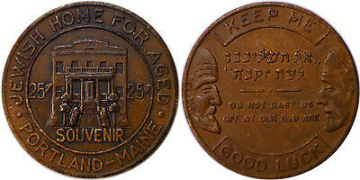 Circa 1930's Jewish Home For Aged Portland Maine 25 Cent Souvenir Token 35mm