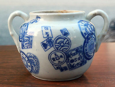 Antique 19th Century Japanese Porcelain Blue & White Coin Motif Sugar Bowl