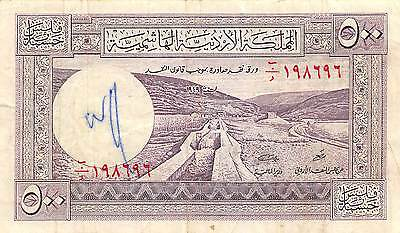 Jordan 500 Fils  L. 1949/1952  P 5Ac  Series B/D Circulated Banknote