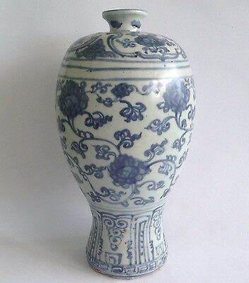 Ming Dynasty 明朝 Hongzhi 弘治 Period Blue White Meiping 15th century