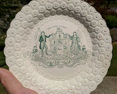 Antique Creamware Plate Daisy Mold Pattern TEE TOTAL SOCIETY Early 19th Century