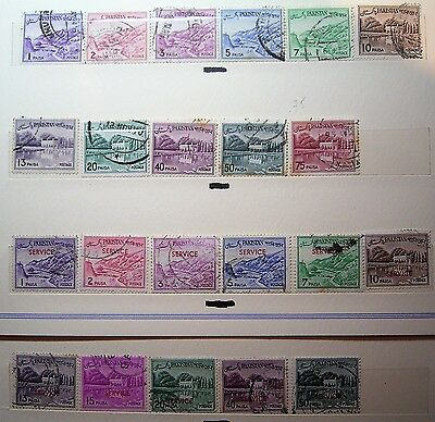 Pakistan 2 Part Sets, 1 Part Set Over Stamped Service,... Used Stamps