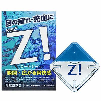 Rohto Z! Eye Drops Eye Lotion Refresh Cool Feeling Made in JAPAN New