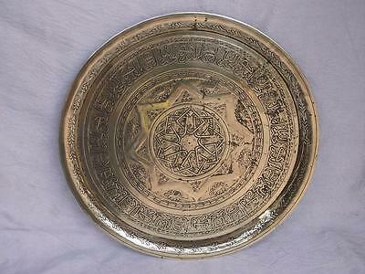 401 / Hand Made 19Th Century Middle Eastern Brass Tray With Arabic Script
