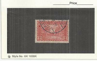 Liberia 1915 Definitives 2 Cent Red Fine Used