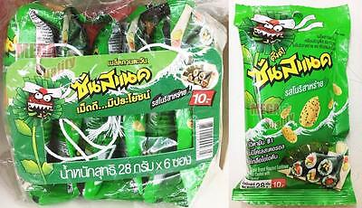 6x28g. Sunsnack Dunk Roasted Sunflower Kernel Cereal Coated Nori Seaweed Flavour