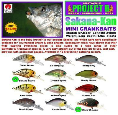 Austackle Sakana-Kan MD34F Hardbody Lure - Choose Your Colour - Bream Fishing