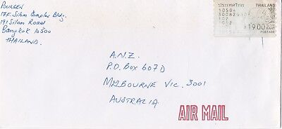 BD917) Thailand nice Airmail cover to Australia