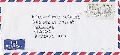 BD918) Thailand nice Airmail cover to Australia