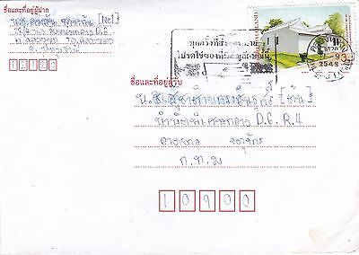 BD923) Thailand cover with Slogan