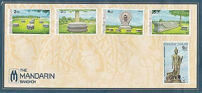 BD949) Thailand unfranked cover