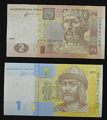 UKRAINE 1 & 2 HRYVNIA FOREIGN PAPER MONEY BANKNOTE CURRENCY  (Lot of 2);;