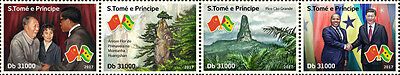 Sao Tome & Principe 2017 MNH Diplomatic Relations China 4v Strip Flags Stamps