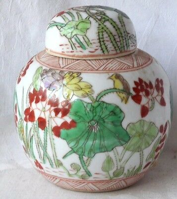 Chinese Famille Verte Ginger Jar And Cover With Water Plants