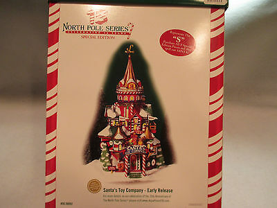"""Dept 56 North Pole Series """"Santa's Toy Company - Early Release""""  #56 56892"""